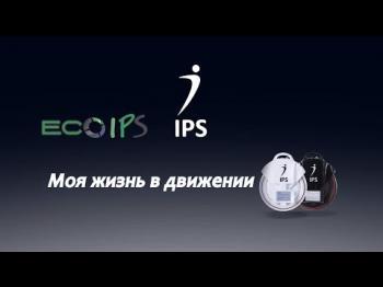 Моноколесо IPS логотип